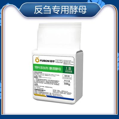【合伙人】反刍酵母提高消化率预防酸中毒增加产奶福邦酿酒酵母Ⅰ型500g*20
