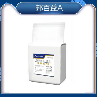 福邦邦百益A型 发酵菌剂