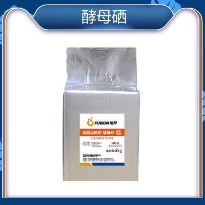 福邦酵母硒 2000PPM 5KG*2(颗粒)