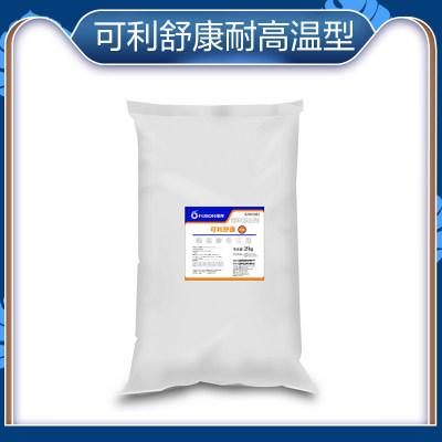 可利舒康(耐高温型)25kg*1