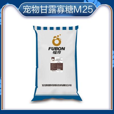 宠物甘露寡糖M25甘露寡糖 Ⅲ型