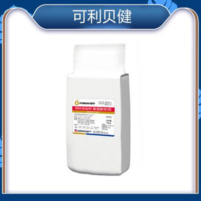 福邦饲料高活性干酵母(可利贝健)10KG*1
